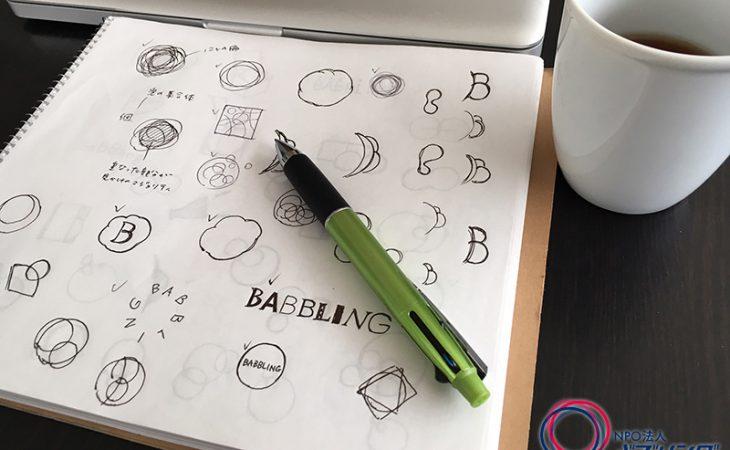 バブリングのロゴマーク